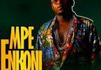 Mpe Enkoni by Bull Dog