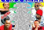 DJ REMA - GUNDU MIX Mp3
