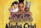Rosa Lee Alamba Chini Mp3 Download