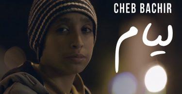 Cheb Bachir - Layem mp3 download