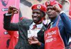 Jose Chameleone - KOONA | MP3 Download