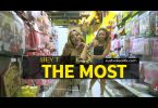 Bey T - THE MOST MP3 Download