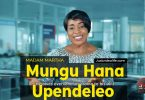 Madam Martha ft Chidumule - Mungu Hana Upendeleo Mp3 Download.