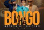 DJ SONCH 2021 BONGO MARSH MIX VOL 8 Mp3 Download