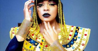 Menina Nyumba Kubwa Mp3 Download