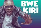 Radio & Weasel Bwekiri Mp3 Download
